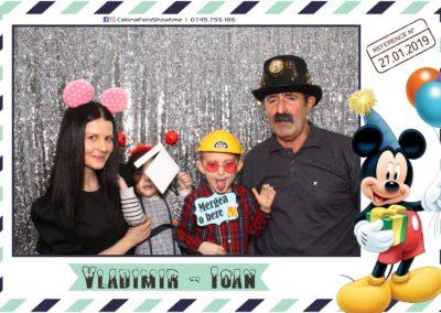 Cabina Foto Showtime - FUN BOX - Vladimir Ioan - Botez - Restaurant Premier Palace Horezu - www.event-factory.ro (91)